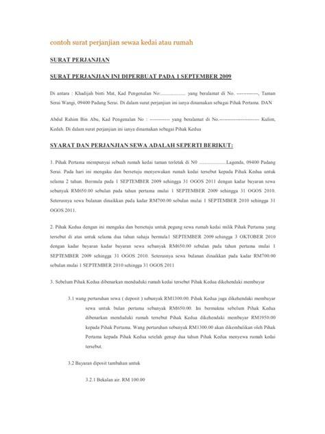 contoh surat perjanjian sewa kedai  rumah