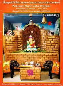 Vishal Dhengale - Ganpati TV