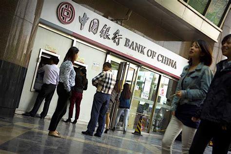10 banche popolari le 10 banche pi 249 sicure della cina nel 2017 metalli rari