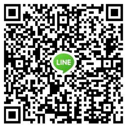 22081 travel request form qr code for worldwide translation