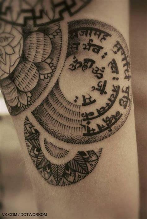 beautiful sanskrit tattoos amazing tattoo ideas