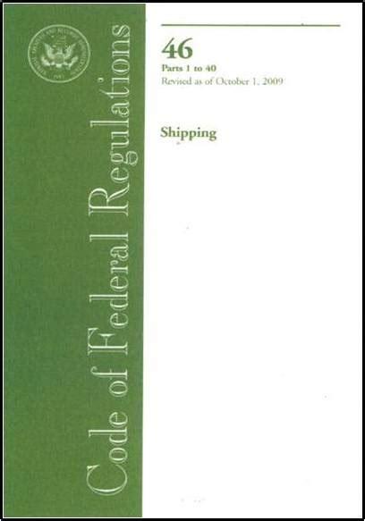 subchapter  regulations