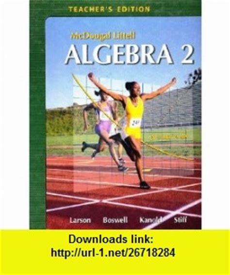Algebra 2 Ebook