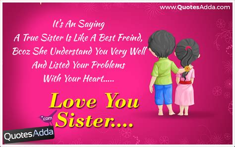 Brother Love Quotes In Hindi