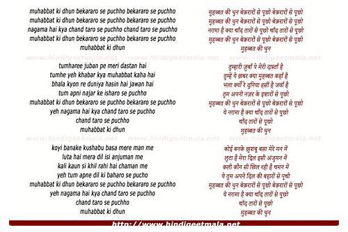 The Swagat Geet Marathi {Forumaden}