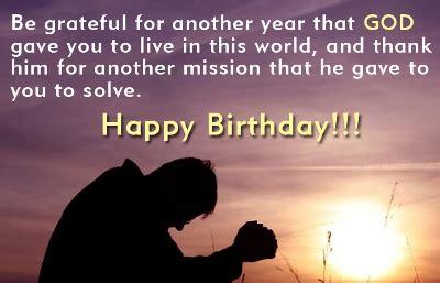birthday wishes  friend designbump