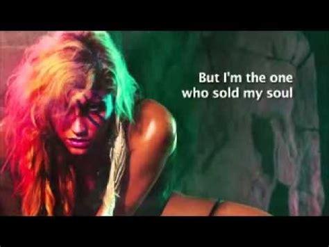 Kesha Illuminati Kesha Satanic Illuminati Puppet Part 1