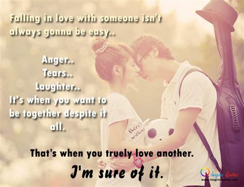 Love Isnt Always Easy Quotes