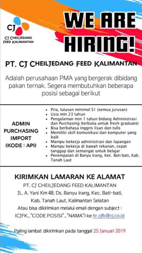 lowongan kerja pt cheiljedang feed fakultas peternakan