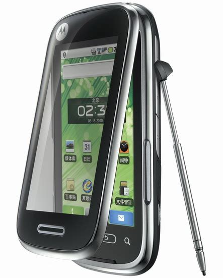 motorola android motorola launches android powered ming a1680 mt810 and