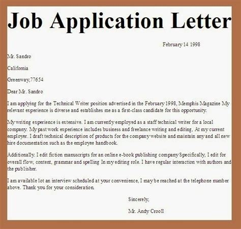 applications letter application job application letter