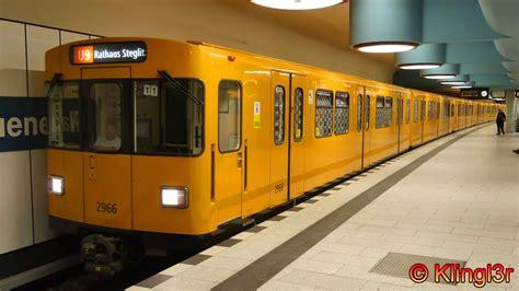 überseequartier U Bahn by U Bahn Berlin Drehstrom F Zug Ausfahrt Nauener Platz U9