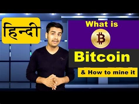 Today we will review bitcoin, ethereum, dash, litecoin. Bitcoin Mining Profitability: How Long Does it Take to ...