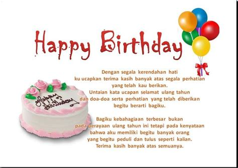 Surat Undangan Ulang Tahun Paling Singkat Dalam Bahasa Indonesia by Balasan Ucapan Selamat Ulang Tahun Dalam Bahasa Inggris
