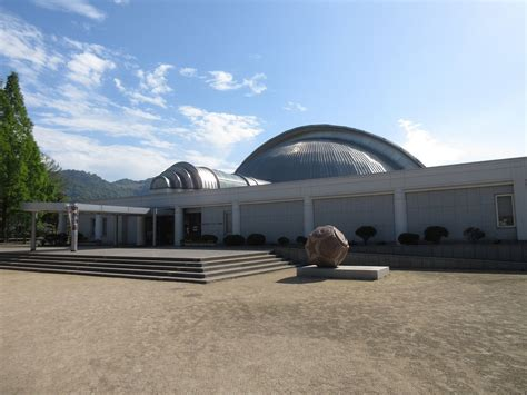 カブトガニ 博物館