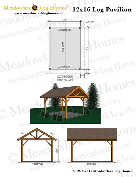 12x16 log pavilion meadowlark log homes