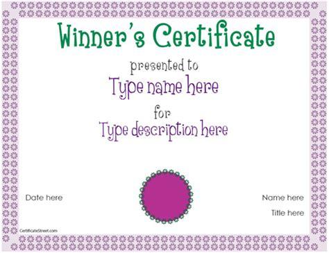 Winner Certificate Template Education Certificates Winner Certificate