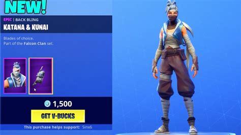 *new* Ninja Skins..! (new Item Shop) Fortnite Battle