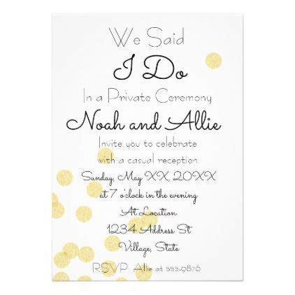 private ceremony reception invitation wedding