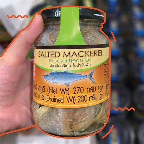 BDMP ปลาอินทรีเค็ม ในน้ำมันพืช 270 กรัม - BDMP อาหารทะเลแห้ง