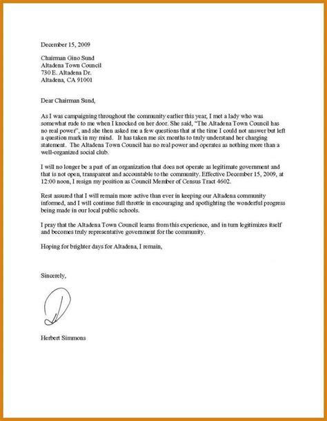 retirement letter to employer letter format template
