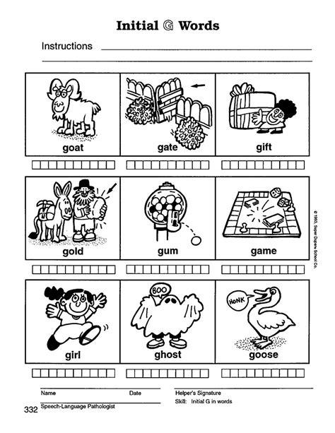 preschool speech home practice materials 744 | G%20initial%20332