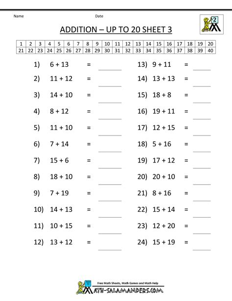 math addition facts  grade math fact practice math facts