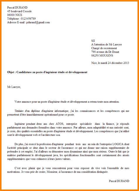 Lettre Cv by Lettre De Motivation En Interne Exemple Cv Lettre