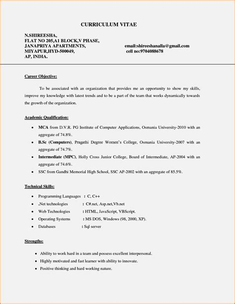 Resume Format For Degree Freshers by Degree Resume Sle For Freshers Resume Template