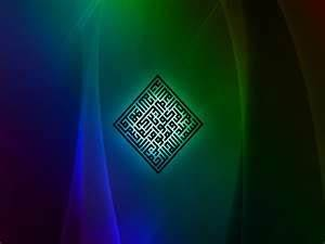 Islamic Wallpapers, Images,Photos: Latest Islamic HD ...