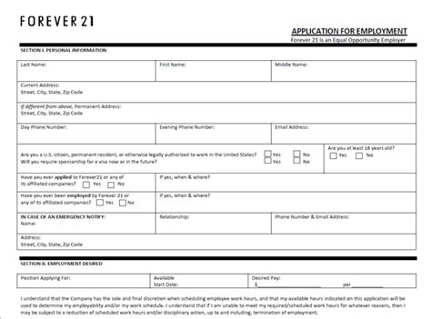 Forever 21 Application Pdf Print Out