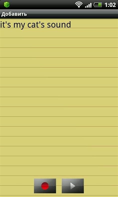 note app for android notepad android apps on play