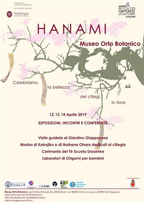 giardino dei ciliegi roma hanami 2019 all orto botanico di roma museo orto botanico