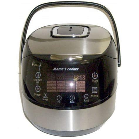 robot cuiseur multifonction s cooker 17 en 1
