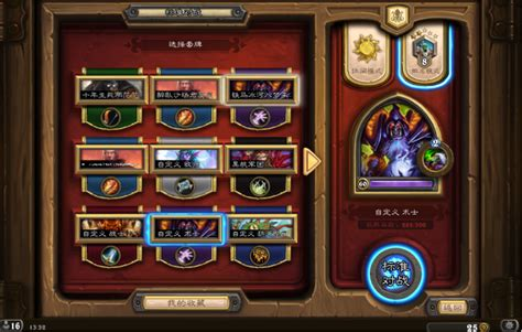 hearthstone china is getting tournament mode news