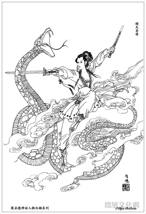 Pin by sheralyn gura on Pagan Artwork & Poetry | Asian art