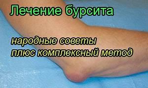 Острая стадия вич болят суставы