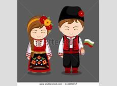 Bulgarian Woman Stock Images, RoyaltyFree Images