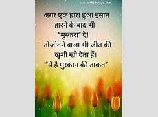 Fb Comment Photos Hindi Holidays OO