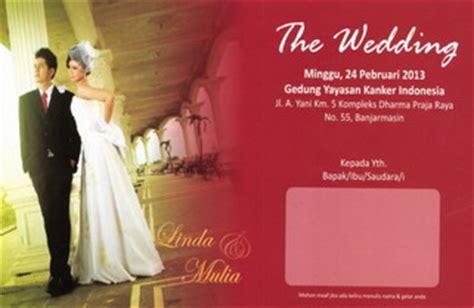 desain undangan perkawinan mawar merah sc banjar wedding