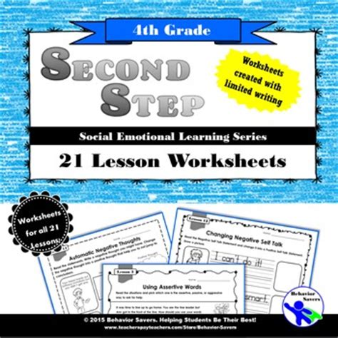second step 4th grade 21 lesson worksheets by behavior savers tpt