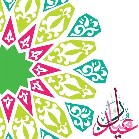 eid mubarak eidmubarak greetingcards eid