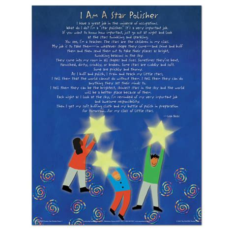star polisher poster teacher appreciation gifts
