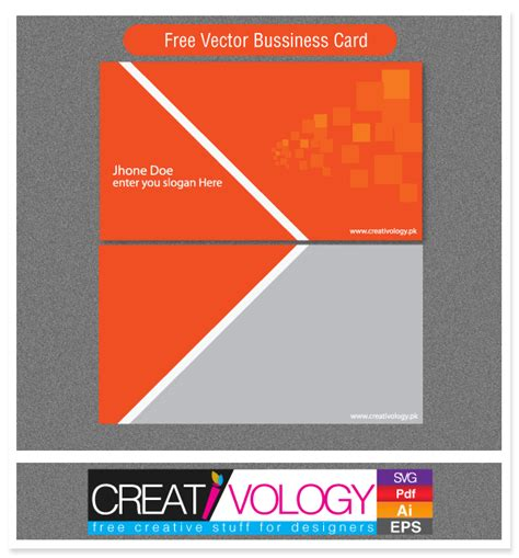 abstract front  business card template  vector