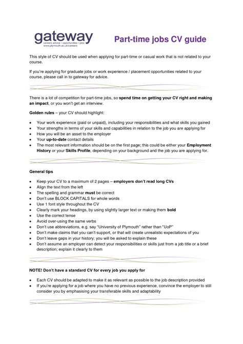 resume for part time template