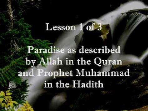 description  jannah paradise   quran hadith