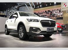 Borgward SUVs ready for 2019 UK launch Auto Express