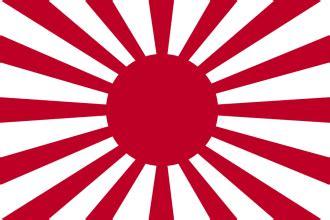 japan hearts  iron  wiki
