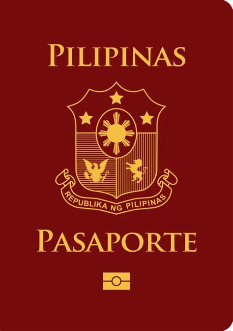 fileregular philippine passportsvg wikimedia commons