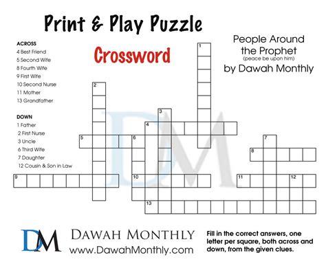 worksheetworkscom cross number puzzle worksheet exle